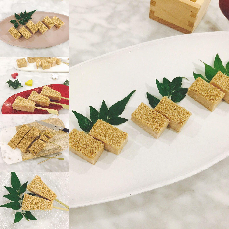 Matsukase chicken recipe from Yuki's kItchen