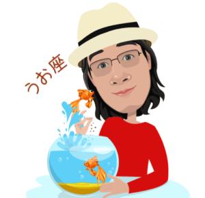 yuki-animated