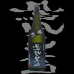鳳凰美田(ほうおうびでん)小林酒造株式会社