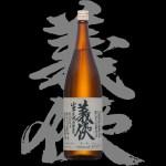 義侠(ぎきょう)山忠本家酒造株式会社