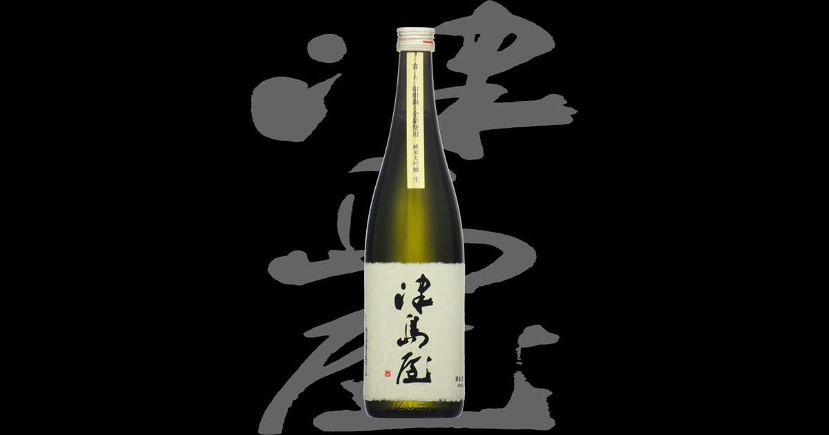 津島屋(つしまや)御代桜醸造株式会社