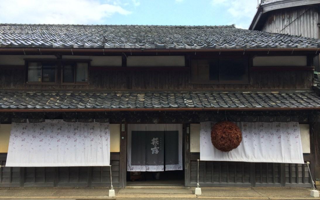 萩の露(はぎのつゆ)株式会社福井弥平商店