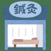 海田町ネウボラ「1歳おめでとうプロジェクト」企画説明会