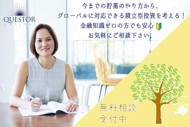 Yuko Oshiro Financial Planner in Malaysia