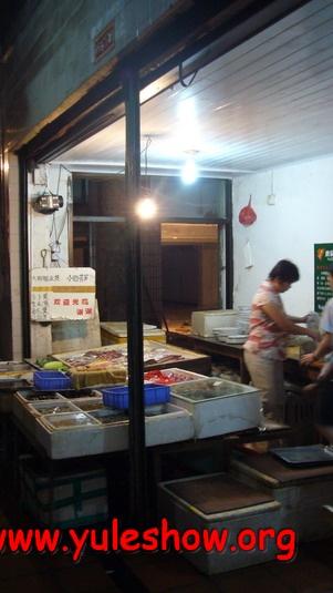 20060803_supper_07.jpg