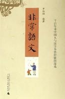 20060623_books_06.jpg
