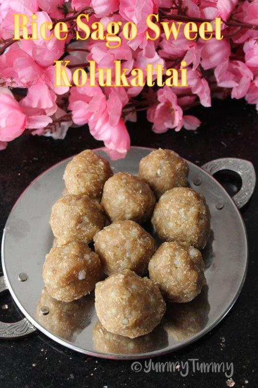 Rice Sago Sweet Kolukattai Recipe