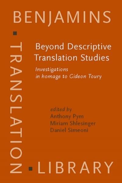 beyond descriptive translation studies