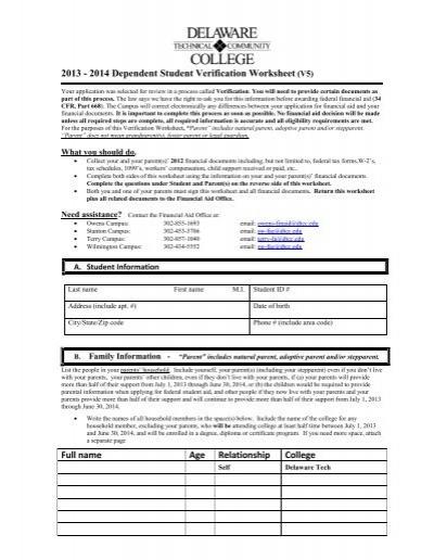 Dependent Student Verification Form V5