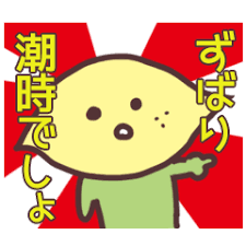 f:id:yunayunatan:20190105172301p:plain