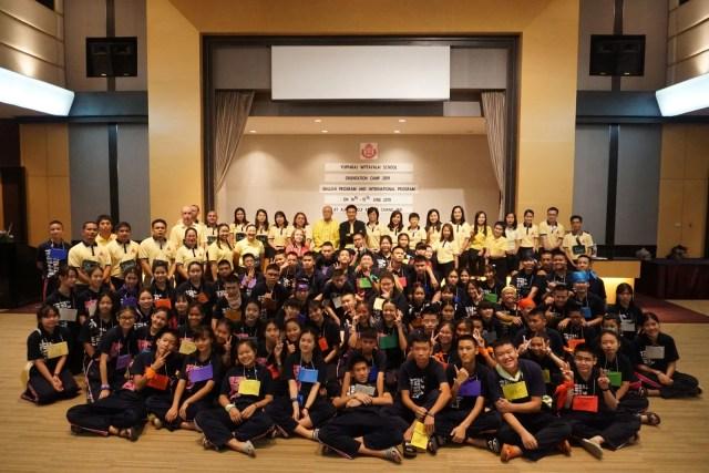 Orientation Camp 2019