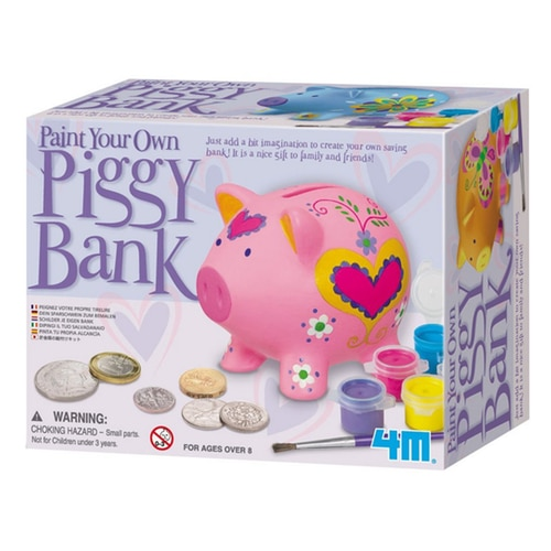 Yuppie gadgets the coolest lifestyle technology for Create your own piggy bank