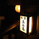 隅田川の屋形船を少人数で楽しむ方法