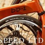 【悲報】 折り畳み自転車の名車BD-1はなくなってしまうのか?