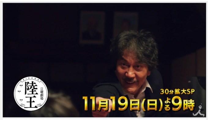 陸王・5話