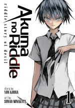English Manga
