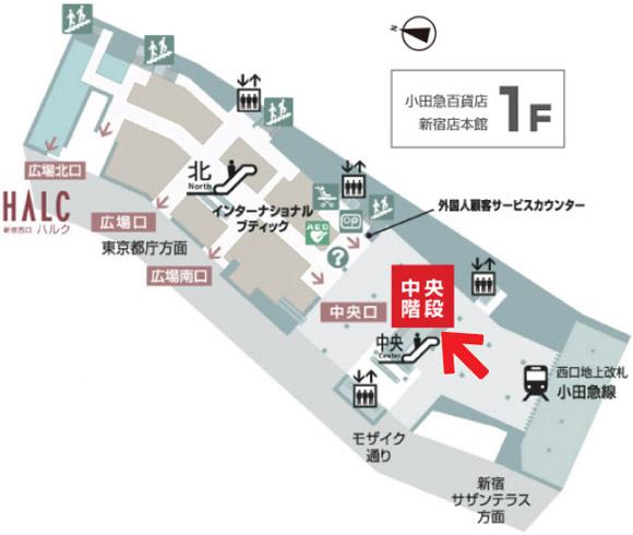 map-odakyu1f