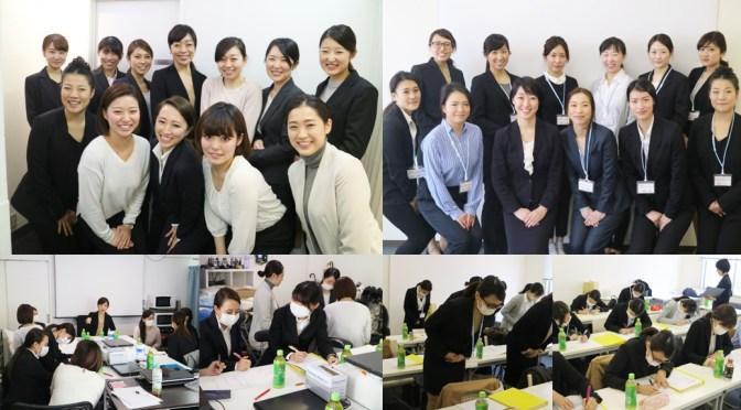 【2016/12/6関西,12/13関東】2017年度 第3回歯科助手研修