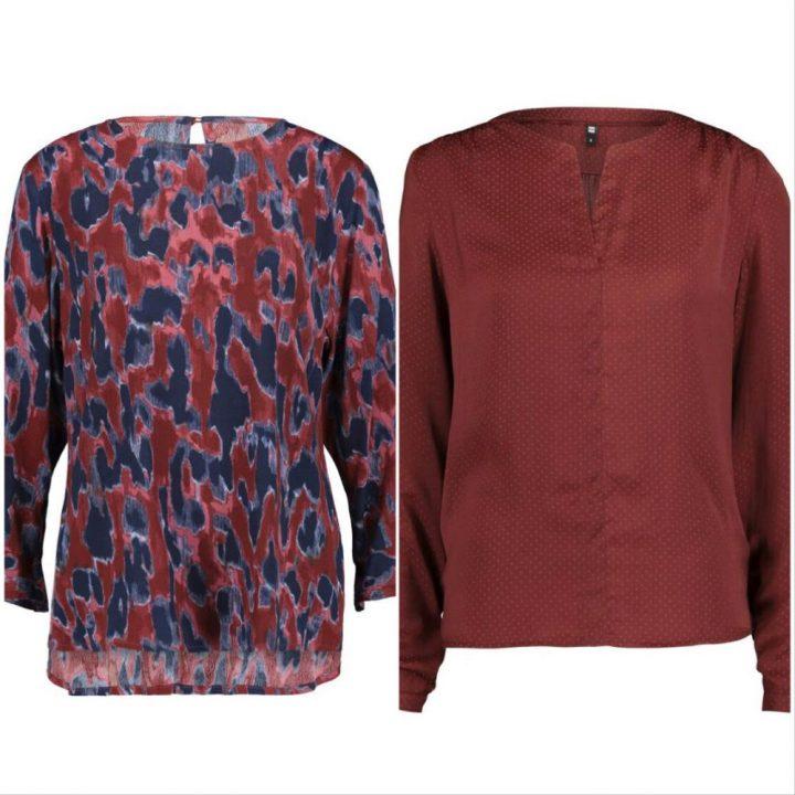 Hema, mode, budget, herfst, 2019, fashion, roodbruin, broek, panterprint, winkelen, beautysome