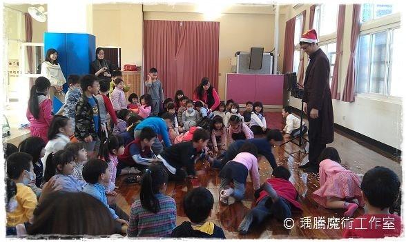 魔術表演_麗湖幼稚園聖誕節魔術表演 006