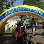 Bicycle Ride 2012 in TOKYO に参加してきました