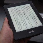 Kindle Paperwhite 3G 届きました!