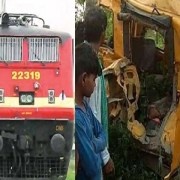 Kushinagar School van accident