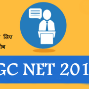 UGC NET 2018 Application Last Date Close