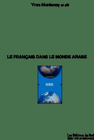 Yves-Montenay-Francais-monde-arabe