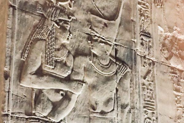 Bas-relief égyptien
