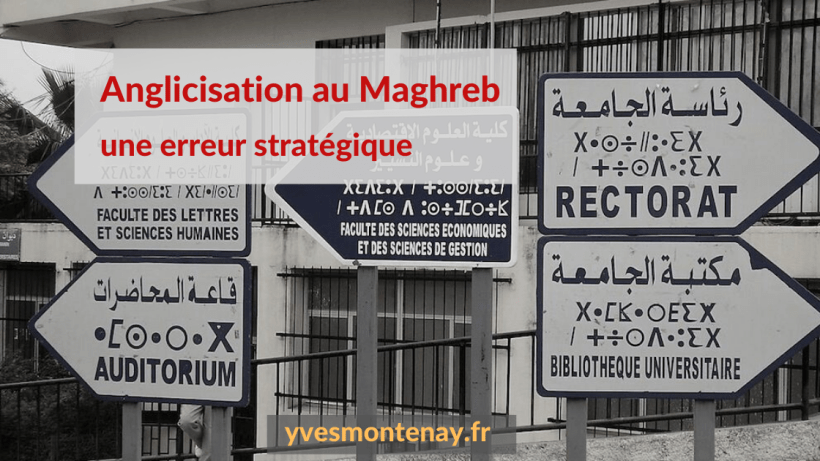anglicisation au Maghreb