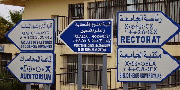 signalisation multilingue au maghreb