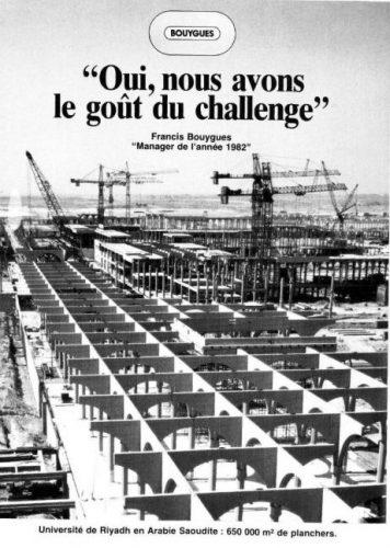 Bouygues Université de Riyadh 1982