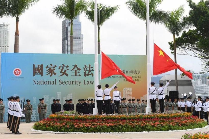 Hong Kong National Security Law