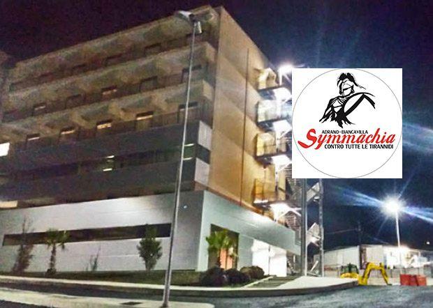 Biancavilla. Apertura nuovo ospedale, Symmachia pronta alla mobilitazione in piazza