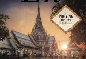 Thai prayer guide