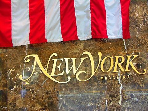 NY- New York Magazine Building in Midtown