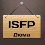 Профессии для типа Дюма (ISFP)