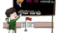 """<p>El pasado 1 de junio fue el Día Internacional del Niño, una festividad que tiene todos los años mucha repercusión en China. Aprovechando el momento, y a tres días del vigésimo primer aniversario de la matanza de Tiananmen, el<a href=""""http://www.nddaily.com/""""> Nanfang Dushibao</a> (en inglés <em>Southern Metropolitan Daily</em>) publicó la siguiente viñeta:</p> <p></p>"""