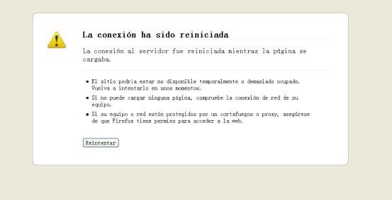 Un mensaje frecuente del navegador Firefox cuando uno navega por Internet en China