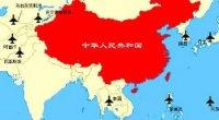 """<p>En Occidente mucha gente ve a China como una amenaza, pero lo que no se imaginan es que ella se ve también amenazada. El <a href=""""http://www.zaichina.net/2010/09/09/china-y-japon-se-pelean-por-las-islas-diaoyu-senkaku/"""">reciente incidente</a> de más de dos semanas con Japón ha vuelto a poner sobre la mesa las relaciones del gigante asiático con sus vecinos y el papel que juega Estados Unidos en el Pacífico. Muchos en China piensan que Washington ya se las ha arreglado para rodear y tener bajo control a Pekín, granjeándose amistades con Japón, Corea del Sur e India y contando con bases militares en al menos nueve países cercanos. </p>"""