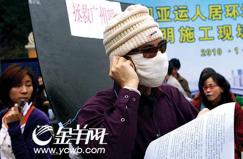 El hombre de la máscara, protestando por el dinero empleado para organizar los Juegos Asiáticos