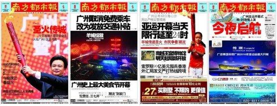 Portadas del Southern Metropolis Daily (Nanfang Dushibao) del día 6, 7, 10 y 12 de noviembre, todas ellas dedicadas a los Juegos Asiáticos, que comienzan hoy en la ciudad de Guangzhou.