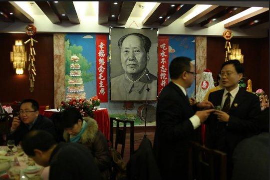 Celebracion del cumpleaños de Mao en un hotel de Shaoshan