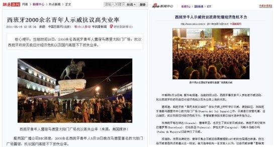 Las informaciones publicadas en Netease y Sina, dos de los portales más importantes del Internet chino.
