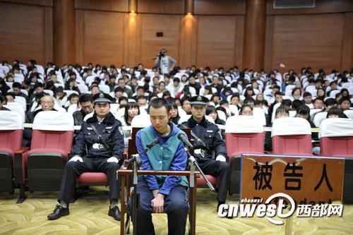 Yao Jiaxin durante el juicio.