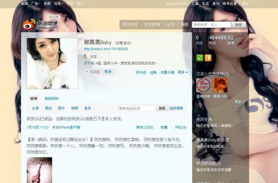 """Guo Meimei dio a conocer su lujosa vida a través de Sina Weibo, el servicio de micro-blogs más extendido del país. El nombre de su cuenta es: """"Guo Meimei Baby"""". Cuenta con casi 500.000 seguidores."""