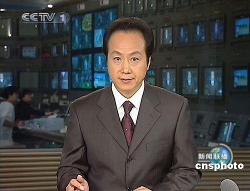 Luo Jing, presentador del telediario de la CCTV durante 25 años. Falleció en 2009 de cáncer.