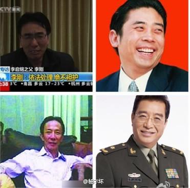 Los cuatro padres que han protagonizado distintas polémicas durante el último año: Li Gang (李刚), Wang Jun, (王军), Lu Junqing (卢俊卿) y Li Shuangjiang (李双江).