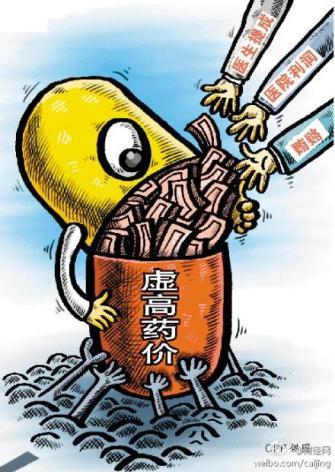 """Viñeta publicada por Caijing. En las manos de la imagen se puede leer: """"Porcentaje para los médicos"""", """"beneficios de los hospitales"""", """"sobornos"""". En la pastilla llena de fajos de billetes se ha escrito: """"La ficticia subida del precio de los medicamentos"""""""
